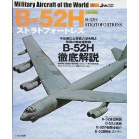 B-52H Stratofortress (Paperback)
