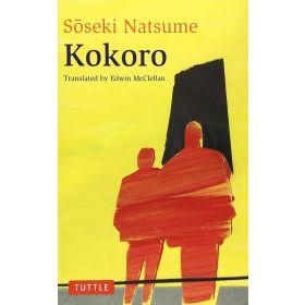 Kokoro, Tuttle Classics (Paperback)