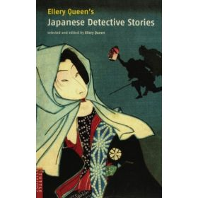 Ellery Queen's Japanese Detective Stories (Paperback)