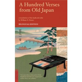 A Hundred Verses from Old Japan: Japanese and English Bilingual Edition (Paperback)