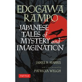 Japanese Tales of Mystery and Imagination (Paperback)