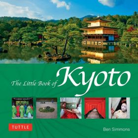 The Little Book of Kyoto (Hardcover)