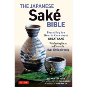 The Japanese Sake Bible: Everything You Need to Know About Great Sake, With Tasting Notes and Scores for 100 Top Brands (Paperback)