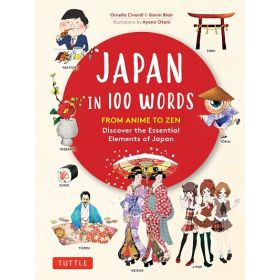 Japan in 100 Words (Hardcover)