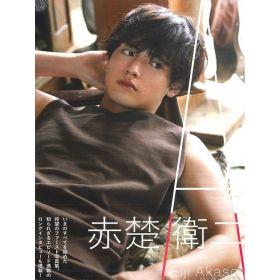 A: Eiji Akasue First Photobook, Japanese Text Edition (Paperback)