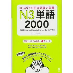 2000 Essential Vocabulary for the JLPT N3: Trilingue Japonais-Anglais-Chinois, Japanese Text Edition (Paperback)