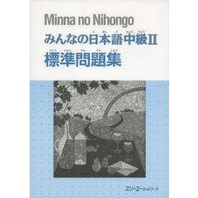 Minna no Nihongo: Intermediate, Level 2 Exercise Book (Paperback)