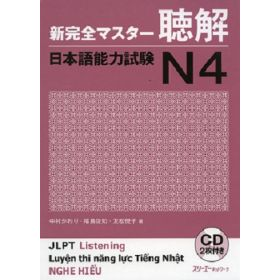 New Kanzen Master: Japanese Language Proficiency Test N4, Listening, Japanese Text Edition (Paperback)
