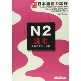 JLPT N2 Reading: Preparatory Course for the JLPT, Japanese Text Edition (Paperback)