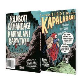 Kikomachine Komix Blg. 11-Mga Kirot Ng Kapalaran! (Paperback)