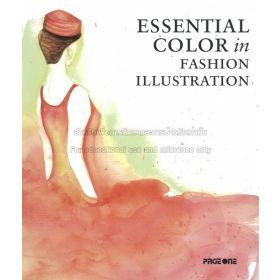 Essential Color In Fashion Illustration (Paperback)