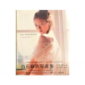 Mai Shiraishi Photobook Passport, Japanese Text Edition (Paperback)