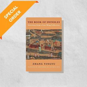 The Book of Swindles: Selections from a Late Ming Collection, Translations from the Asian Classics (Paperback)