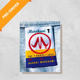 Murakami T: The T-Shirts I Love (Hardcover)
