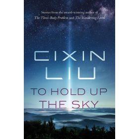 To Hold Up the Sky (Hardcover)