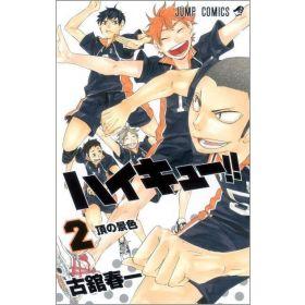 Haikyu!! Vol. 2, Japanese Text Edition (Paperback)