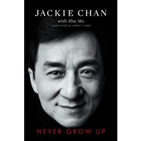 Never Grow Up, Export Edition (Paperback)