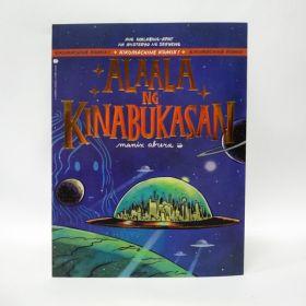 Kikomachine Komix Blg. 14- Alaala Ng Kinabukasan (Paperback)