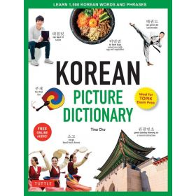 Korean Picture Dictionary: Learn 1,500 Korean Words and Phrases-The Perfect Resource for Visual Learners of All Ages (Hardcover)