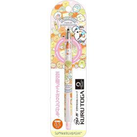 San-X: Kurutoga Mechanical Pencil 0.5mm - Sumikko Gurashi (Orange)