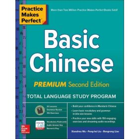 Basic Chinese: Practice Makes Perfect, Premium 2nd Edition (Paperback)