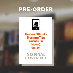 Heaven Official's Blessing: Tian Guan Ci Fu, Vol. 4 (Paperback)