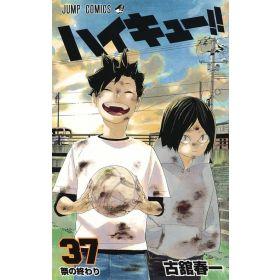 Haikyu!!, Vol. 37, Japanese Text Edition (Paperback)
