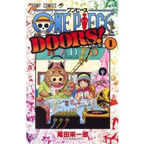 One Piece Doors! Vol. 1, Japanese Text Edition (Paperback)