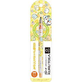 San-X: Kurutoga Mechanical Pencil 0.5mm, Sumikko Gurashi (Yellow)