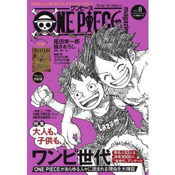 One Piece Magazine: Vol. 8, Japanese Text Edition (Paperback)