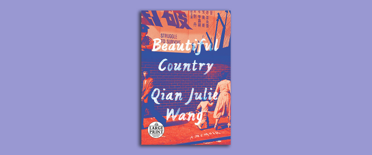 First Look Club: Jed reviews Beautiful Country by Qian Julie Wang
