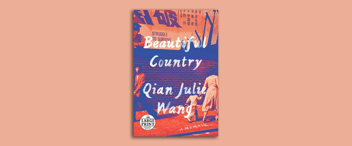 First Look Club: Jowana reviews Beautiful Country by Qian Julie Wang