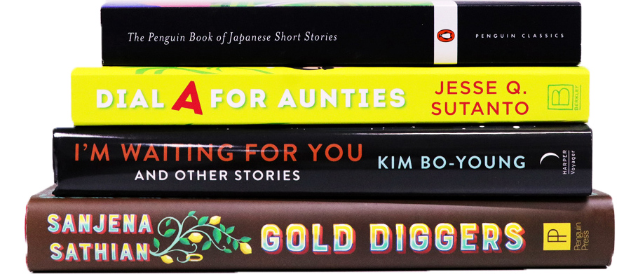 Read Asian Book Set for Giveaway